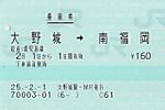 201302011mars