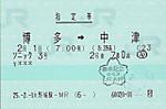 201302011mars03