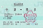 201302202marsb