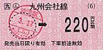 201303171220
