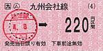 201304081220