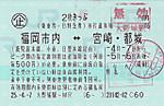 201304112mars2