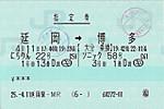 201304112mars2258