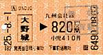S20130801820