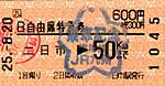 S2013082050km
